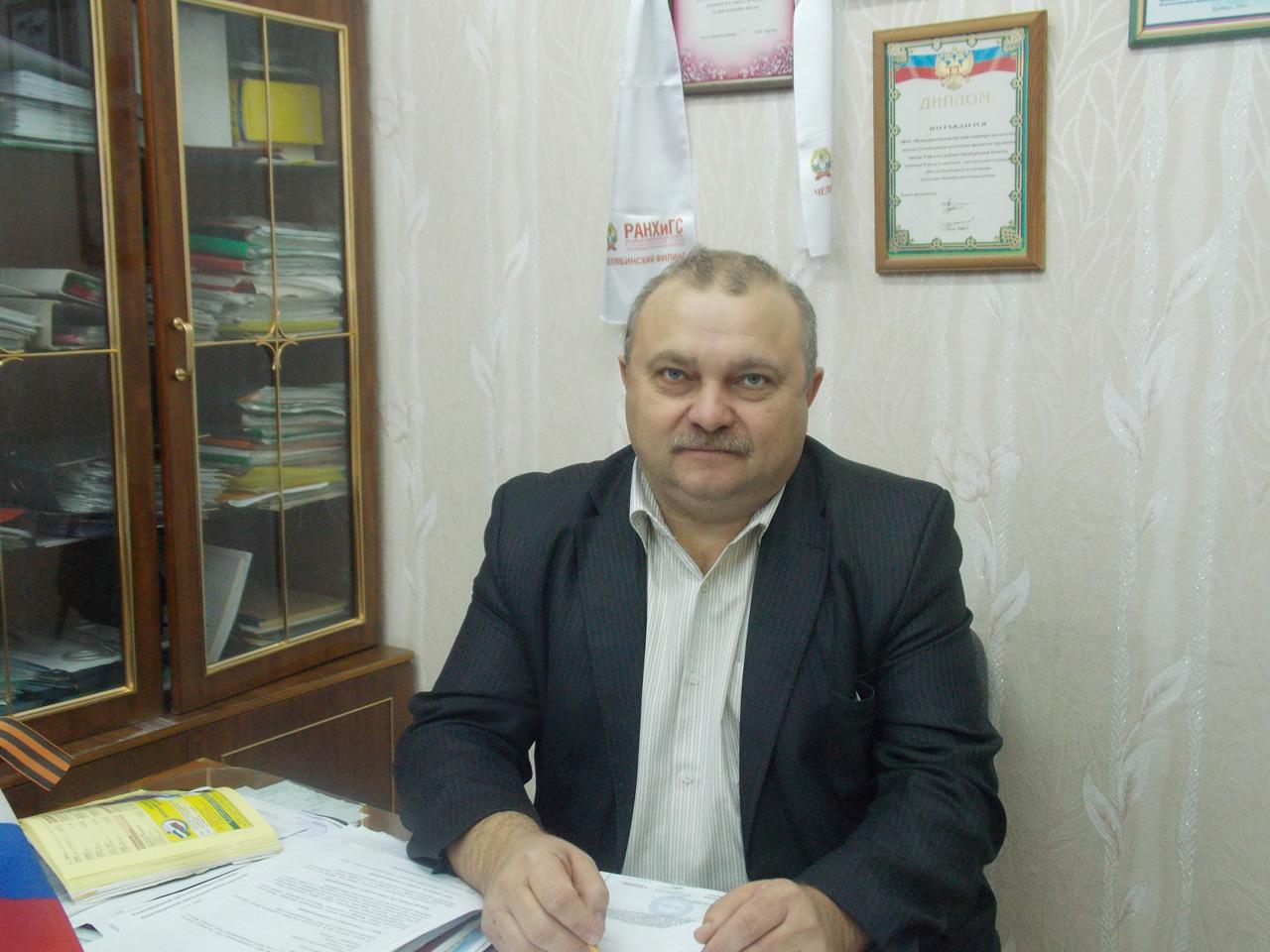 Филатов Виктор Владимирович